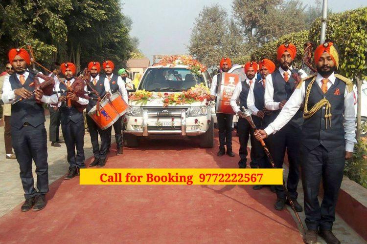 वसंत पंचमी के लिए पंजाबी फौजी आर्मी बैगपाइप बैंड | Punjabi Bagpipe Fouji Pipe Army Band for Vasant Panchami