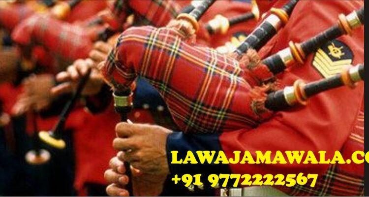पुणे नागपुरातील बॅगपाईप बँड    Bagpipe Band in Pune Nagpur