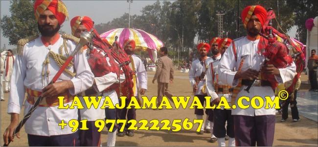 दिल्ली में पंजाब पाइप बैंड Punjab Pipe Band in Delhi