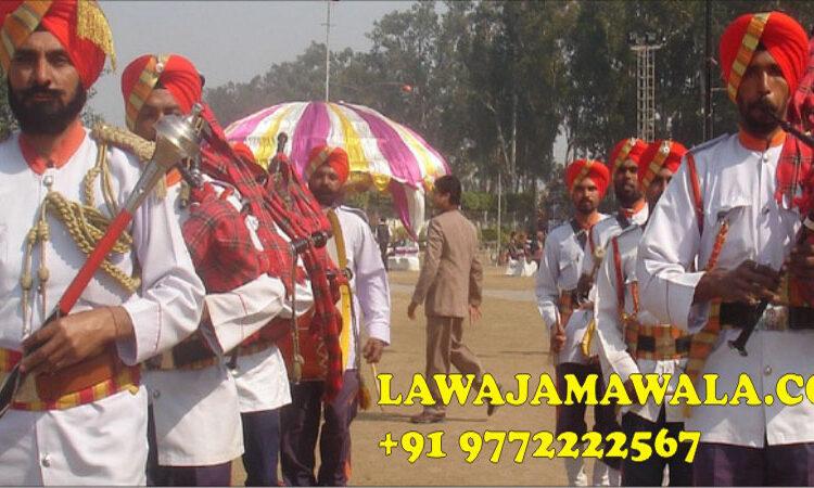 रामपुर शाहजहांपुर फर्रुखाबाद मिर्ज़ापुर में बैगपाइपर बैंड  | Bagpipe Band in Rampur Shahjahanpur Farrukhabad Mirzapur