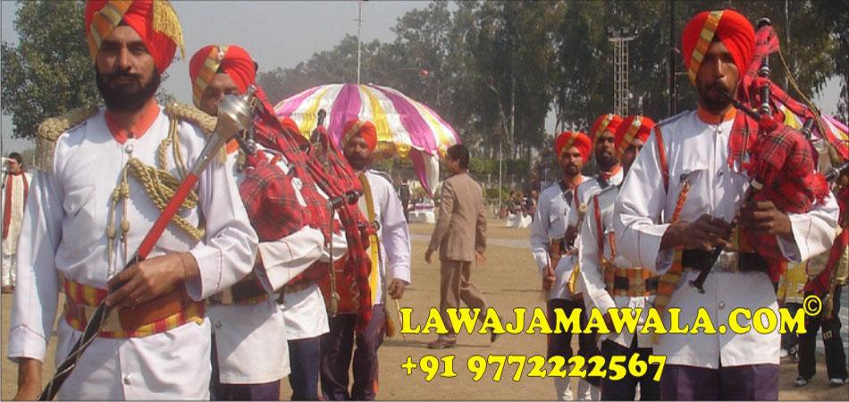 Bagpipe Band in Rampur Shahjahanpur Farrukhabad Mirzapur,