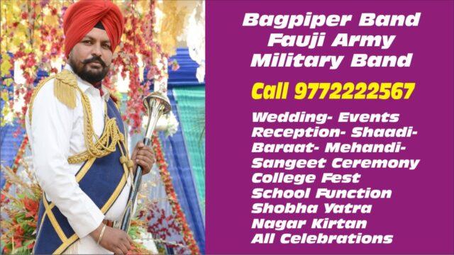 Bagpiper Band in Jalandhar