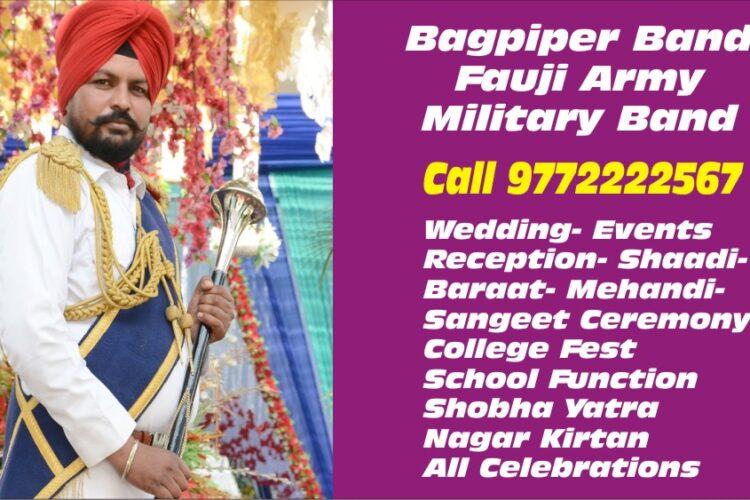 बठिंडा में बैगपाइपर बैंड | Bagpiper Band in Bathinda